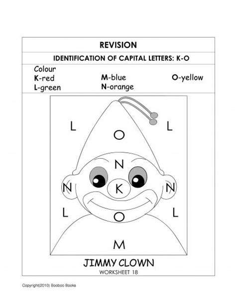 15 best images of letter j preschool worksheets alphabet