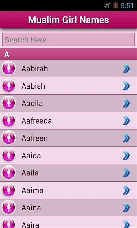Muslim Baby Names and Meaning!  AndroidApps auf Google Play