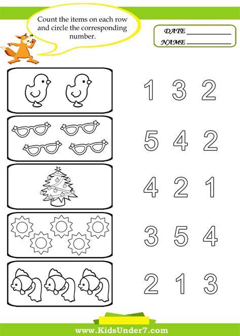 preschool worksheets 7 preschool counting 583 | 78d8dd3f1a0856a33d16fa7b98b4b03e free printable worksheets kid printables