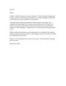 simple cover letter resume sle cover letter for resume doc cover letter sle doc letter for resume cover letter sle