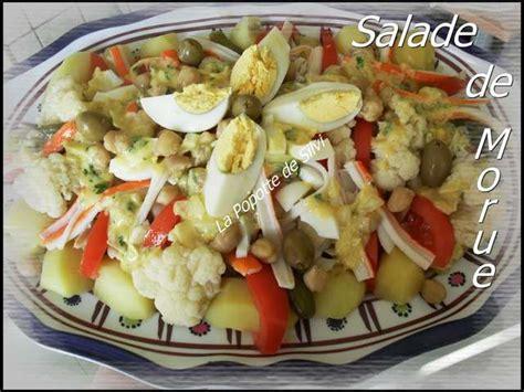 cuisiner la morue à la portugaise cuisiner la morue a la portugaise 1000 id es sur le th