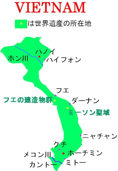 ベトナム地図 -World His-Trip Maniacs-