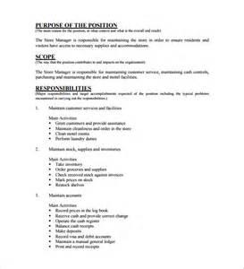 grocery store bagger resume stocker description grocery stocker cover letter grocery bagger resume border in resume