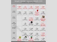 Bengali Calendar Baisakh 1425 বাংলা কালেন্ডার বৈশাখ