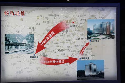 bred siege social visite de la société xingyi