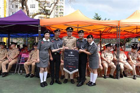 st john cadets inter divisional competition wtnkjsc