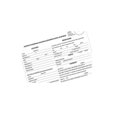 registrazione contratto  locazione