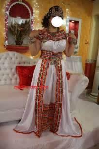 robe kabyle mariage robe kabyle moderne algerian