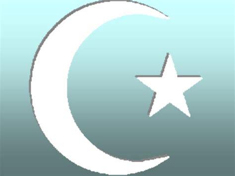 Innovation Academy Charter School Wiki / Islam
