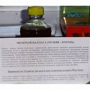 Таблетки от уретрита цистита простатита