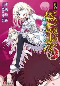 To Aru Majutsu No Index Light Novel Baka Tsuki File Nt Vol 2 Jpg Baka Tsuki