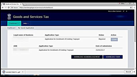 number full form how to get arn number under gst tax youtube