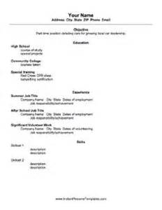 high school resume for summer 1000 images about stuff to buy on high school students resume templates and