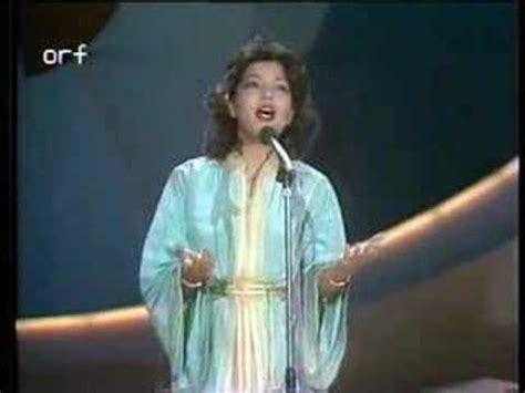 Samira Said  Bitakat Hob  Eurovision 1980 * 05 Morocco