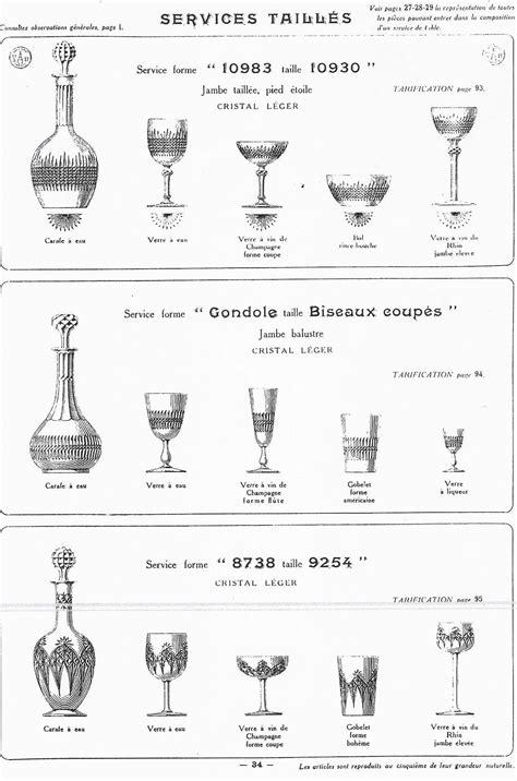 Bicchieri Baccarat Catalogo by Bicchiere Di Reno In Cristallo Baccarat Dombasles