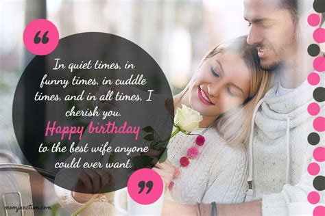 romantic birthday wishes  wife