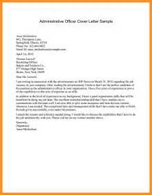 Standard Cover Letter Sle 8 Application Letter For Administrative Officer Mystock Clerk