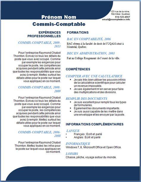 Curriculum Vitae Template For Word 2013 by Exemples Et Mod 232 Les Gratuits De Cv 105 224 112 Exemple De Cv Info
