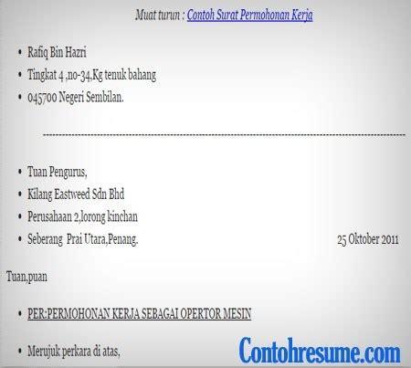contoh surat permohonan kerja contoh resume