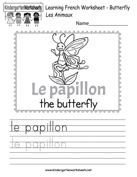 learn the french language worksheet free kindergarten learning worksheet for kids