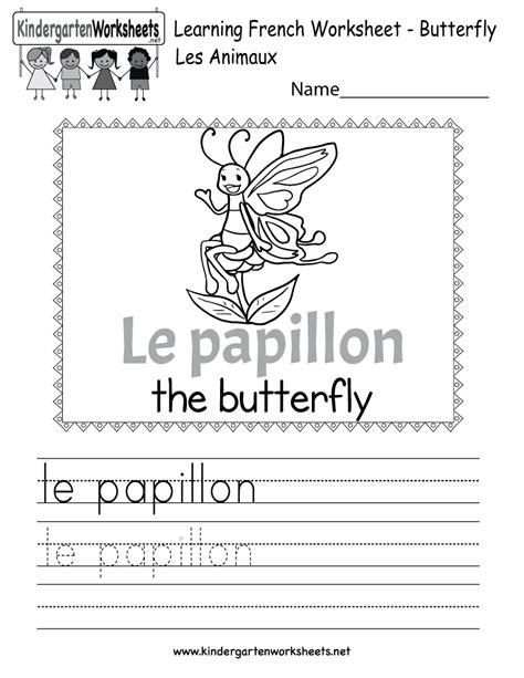 printable learn french language worksheet