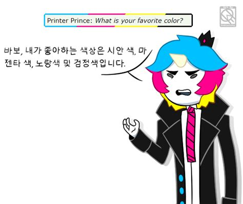 prince favorite color printer prince q1 favorite color by xombiejunky on deviantart