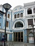 Teatro Variedades (Quito) - Wikipedia, la enciclopedia libre