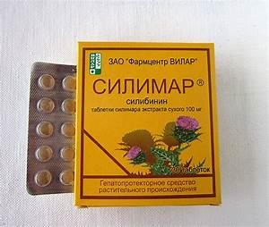 Недорогие лекарства для печени после антибиотиков