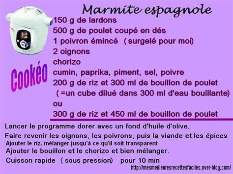 moulinex cuisine marmite espagnole au cookéo mes meilleures recettes faciles
