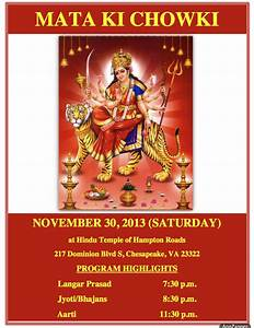 mata ki chowki hindu temple of hampton roads With wedding invitation for mata ki chowki