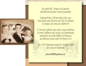carte invitation anniversaire de mariage invitationparents gif 717 555 carte d 39 invitation