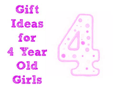 gift ideas for under 4 year old gift ideas for 4 year outside the box