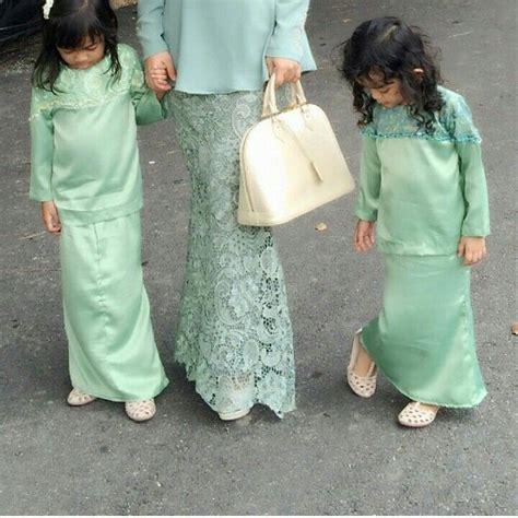 prada lace skirt sew corner baju kurung kebaya dress