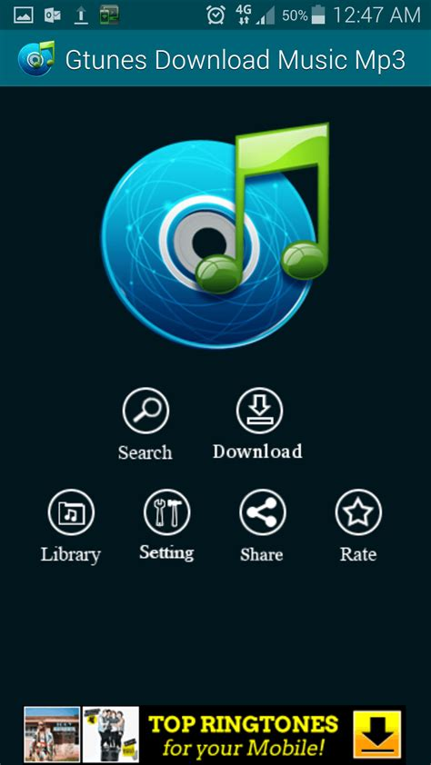 gtunes app for android free apps for android best apps 2016