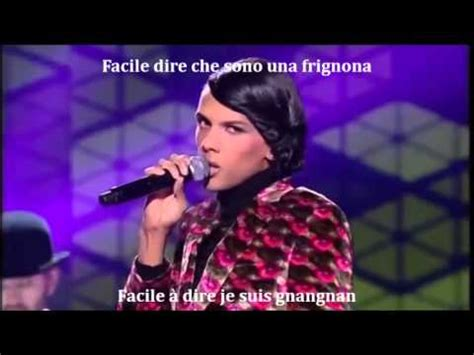 Stromae Tous Les Memes - stromae tous les m 234 mes lyrics traduzione youtube