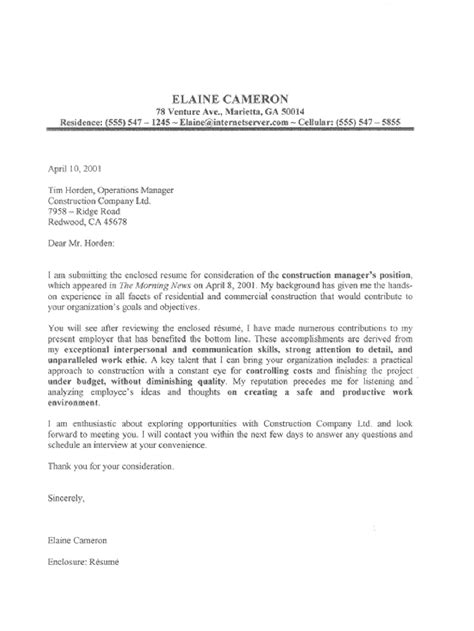 construction manager cover letter sample   great