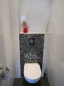 stunning decoration toilette photos design trends 2017 With idee decoration jardin exterieur 12 deco toilettes leroy merlin