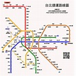 台北捷運路線圖