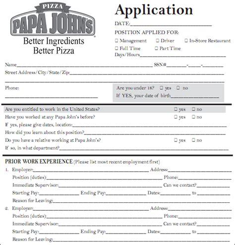 job application form  mcdonalds job application