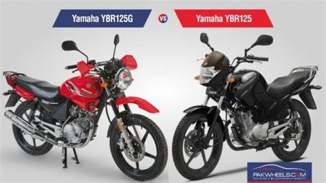 yamaha ybr125 and ybr125g a visual comparison pakwheels