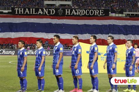 แข้งไทยจ่อลิ่ว คัดบอลโลก 12 ทีมเอเชีย หลังเข่นไต้หวันสุด ...