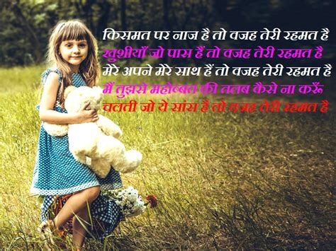 Information About Free Download Images Of Friendship Quotes In Hindi
