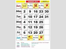 Calendar Malaysia 2017 10 APK Download Android Books