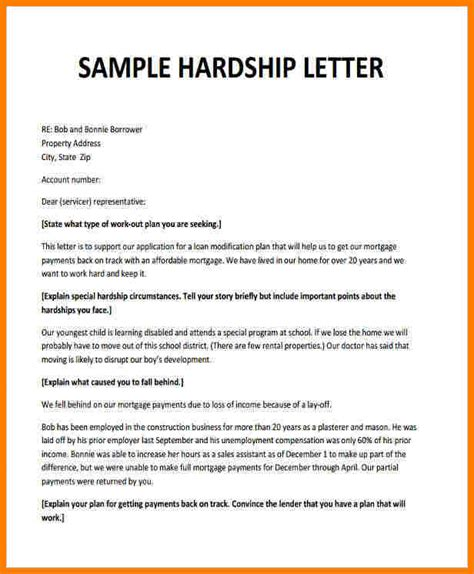 sample hardship letter  medical bills sample