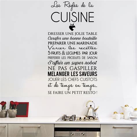 cuisine citation sticker citation les règles de la cuisine stickers citations français ambiance sticker