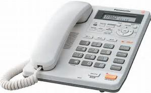 Телефон бесплатной консультации трудовой инпекции в г краснодаре
