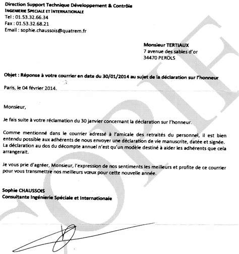 afub modele de lettre doc lettre de reclamation banque retrait