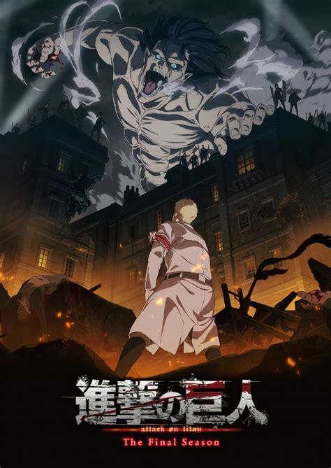 shingeki  kyojin  final season