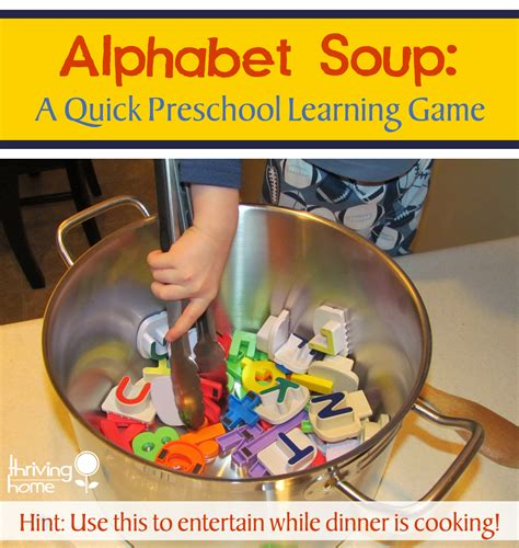 preschool math learning twist on the of war 782 | alphabet soup