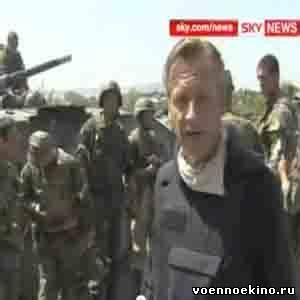 художественные фильмы о войне в осетии 2008 года